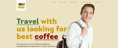 View Information about Biji Coffee