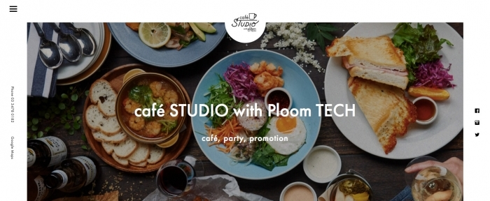 View Information about Cafe Studio