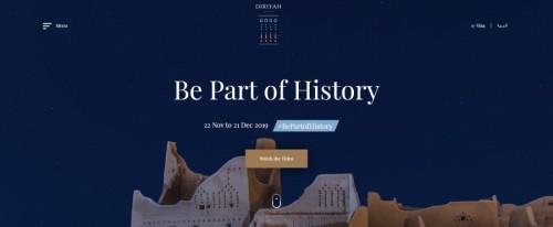 View Information about Diriyah Season