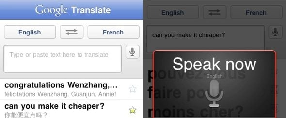 Go To Google Translate