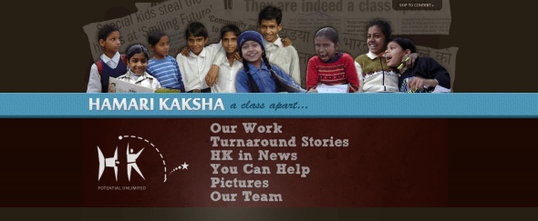 View Information about Hamari Kaksha