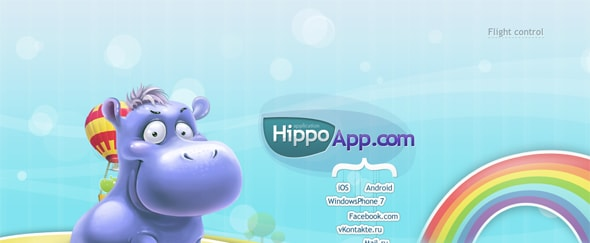 View Information about HippoApp