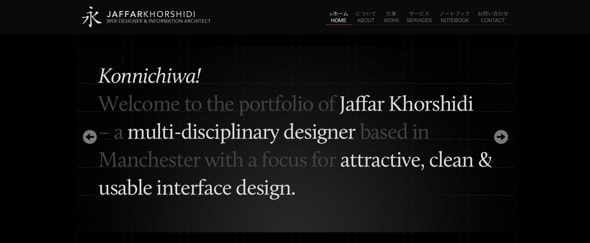 View Information about Jaffar Khorshidi