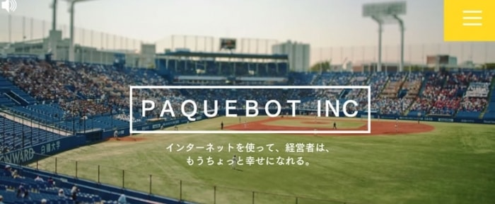 View Information about Paquebot Inc