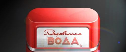 View Information about Soda Machine Icon