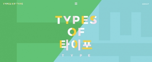 View Information about Types of Type
