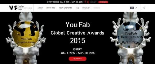 View Information about YouFab Global Creative Awards 2015