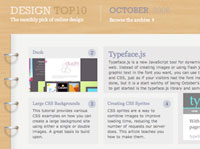 Design Top 10