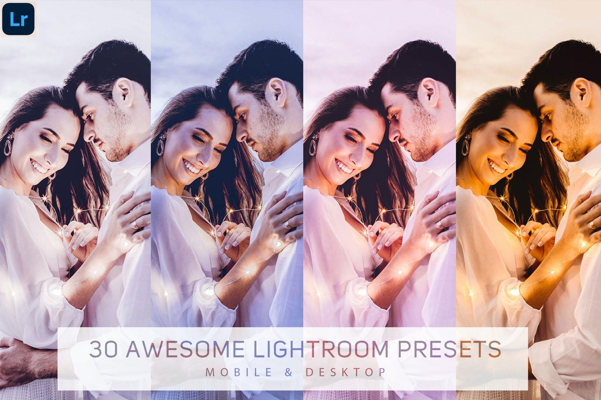 30 Lightroom Presets