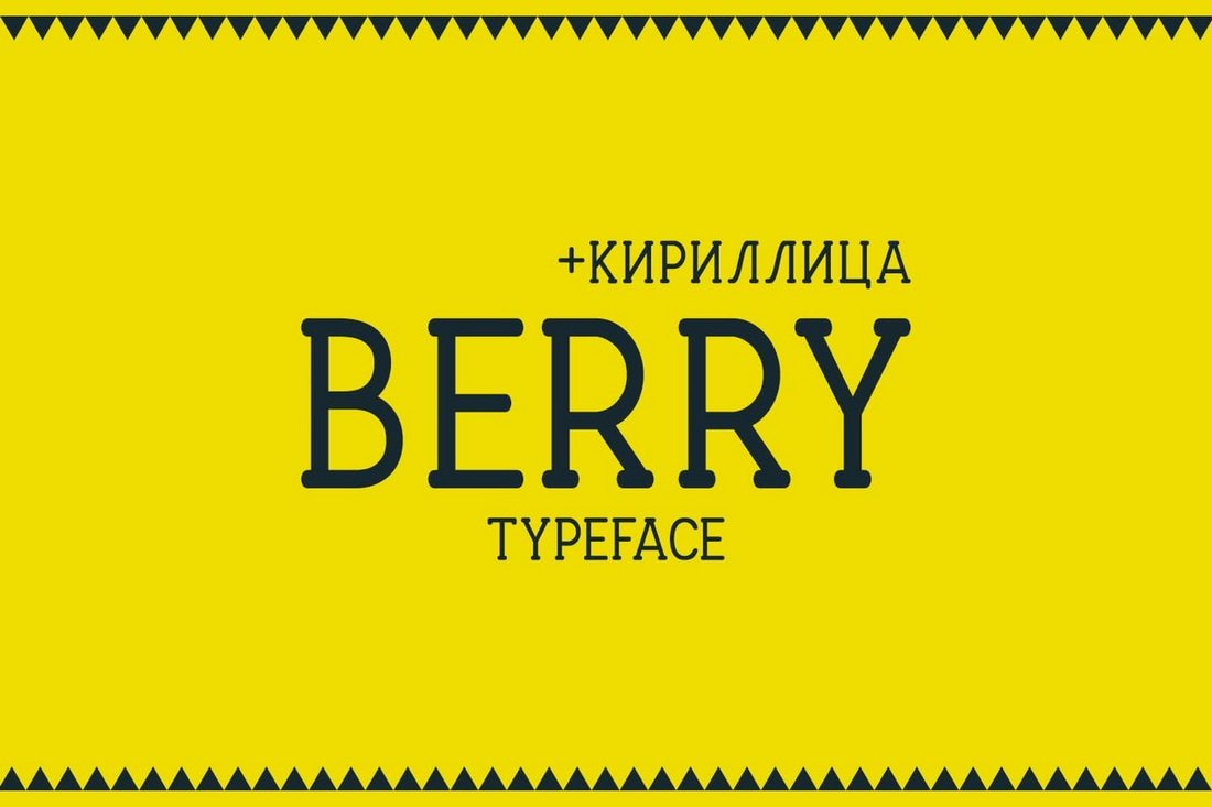Berry-Typeface 50+ Best Condensed & Narrow Fonts of 2020 design tips