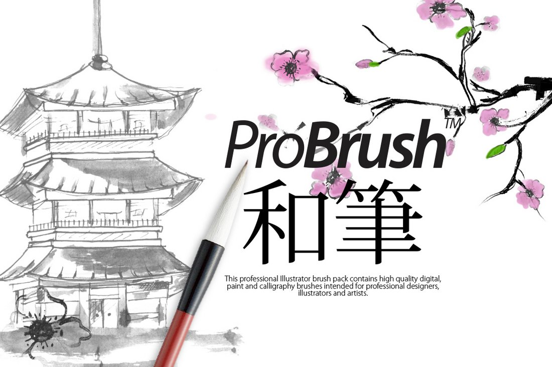 Free Japan Watercolor Brushes for Illustrator