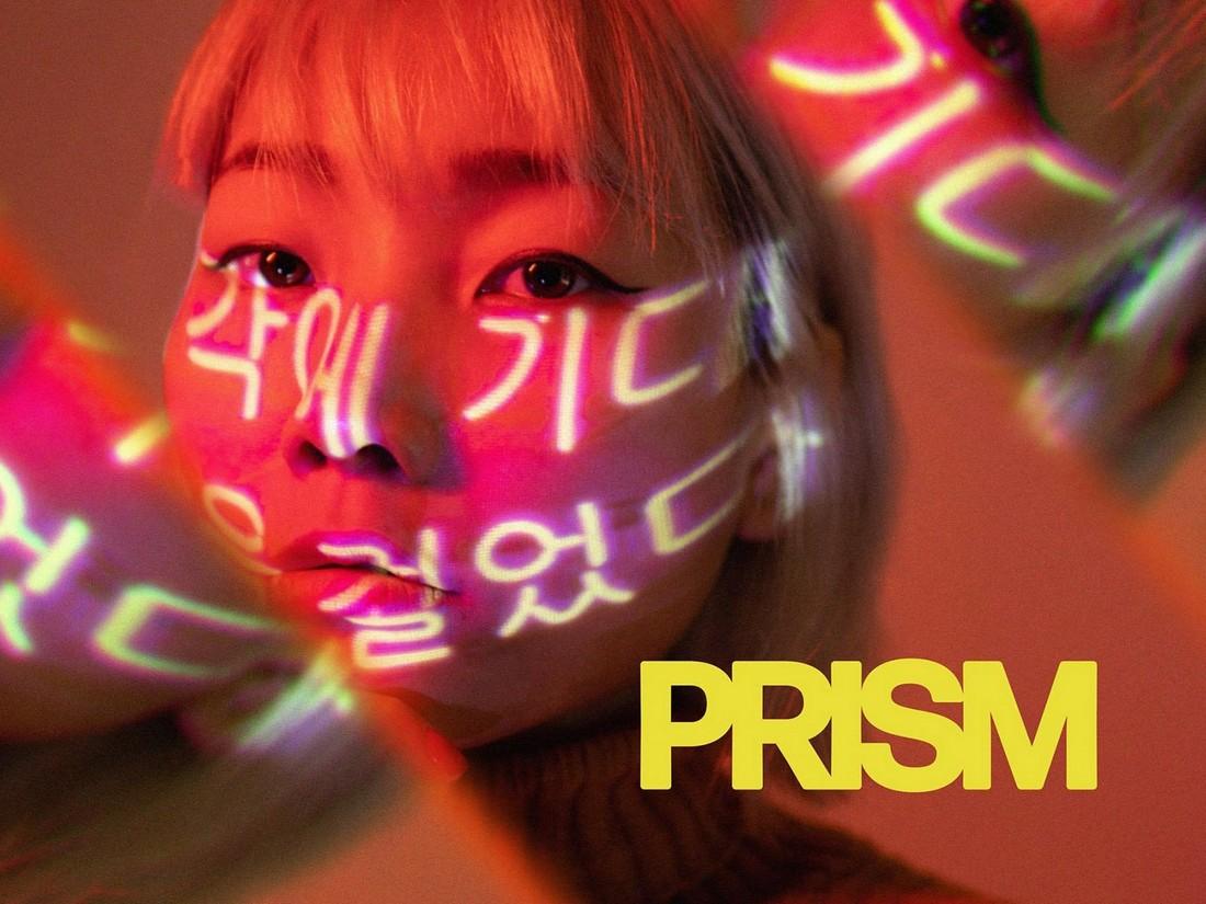 Free Prism Lens Photo Effect