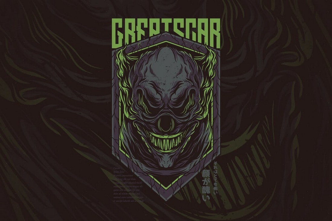 Great Scar tshirt design
