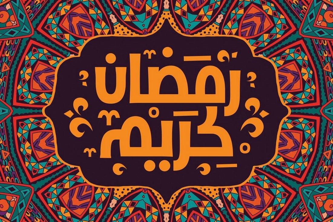 Ramadan-Kareem-Colorful-Mandala-Pattern 40+ Best Photoshop Patterns of 2019 (Free & Pro) design tips