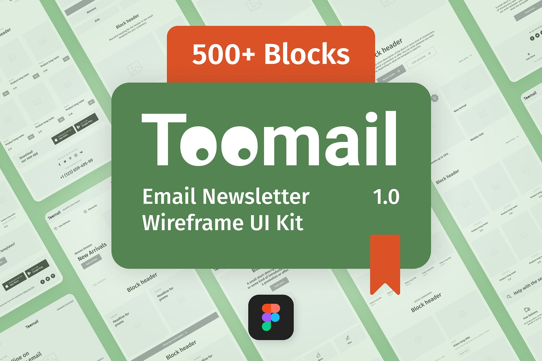 Toomail - Email Newsletter Wireframe UI Kit