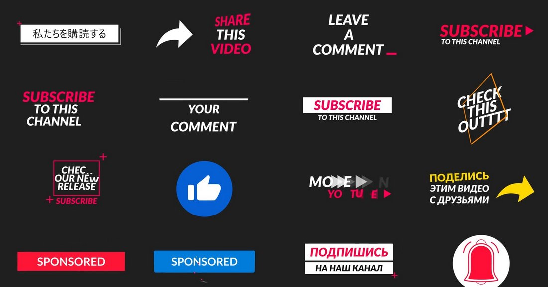 YouTube Lower Thirds Premiere Pro Templates