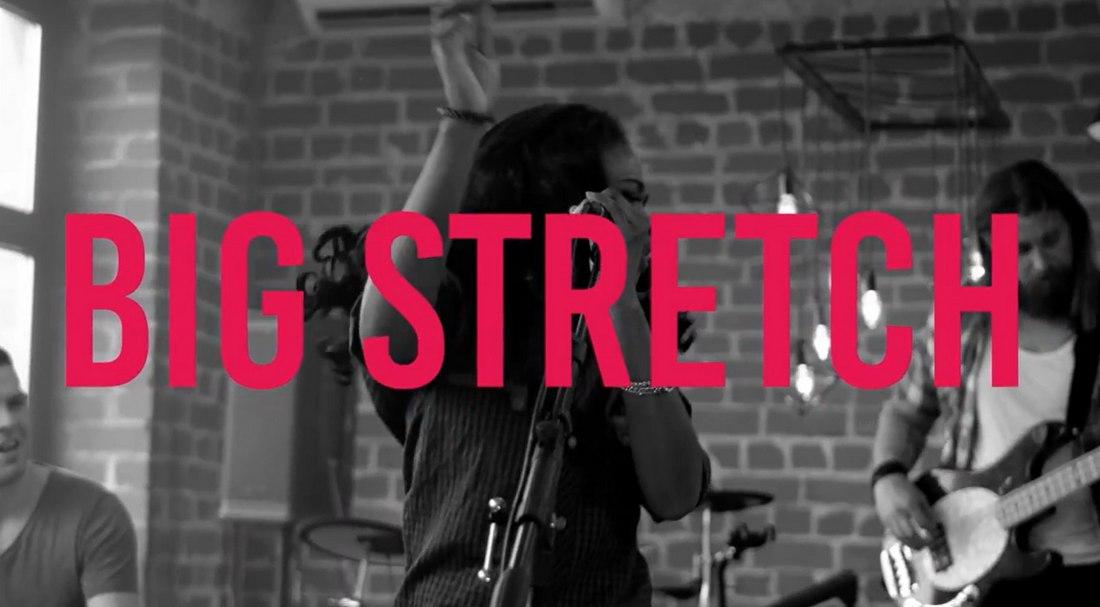 big stretch - free premiere pro template
