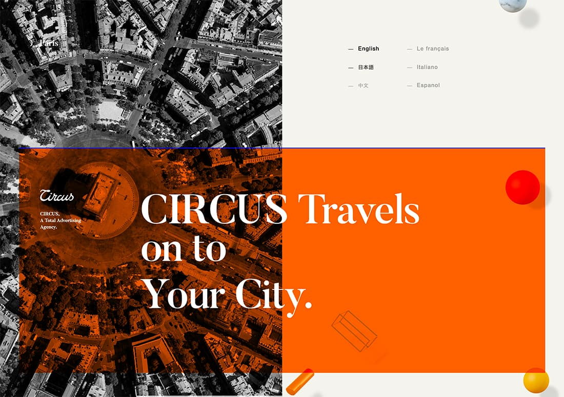 circus Design Trend: 3D Geometry design tips  Trends|trends|web design