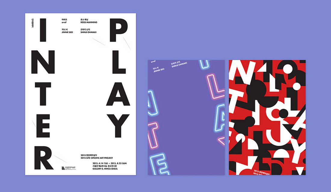 interplay 10 Tips for Perfect Poster Design design tips