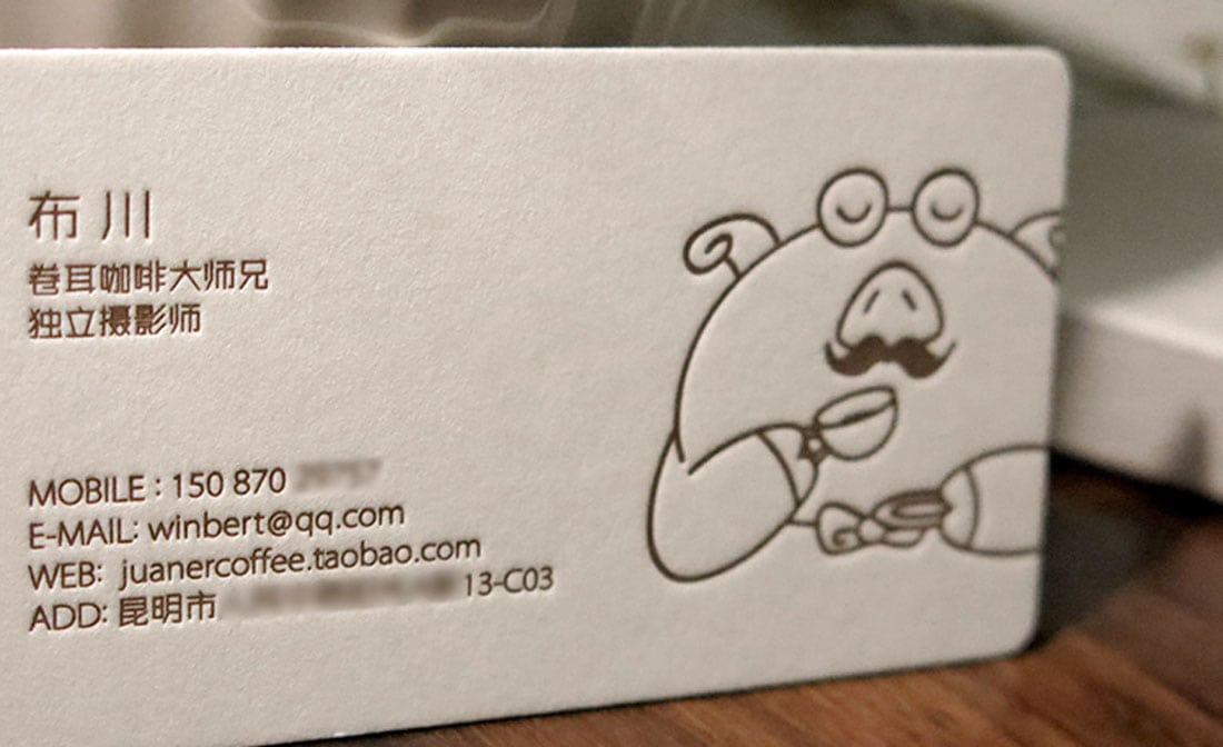 juaner What to Put on a Business Card: 8 Creative Ideas design tips