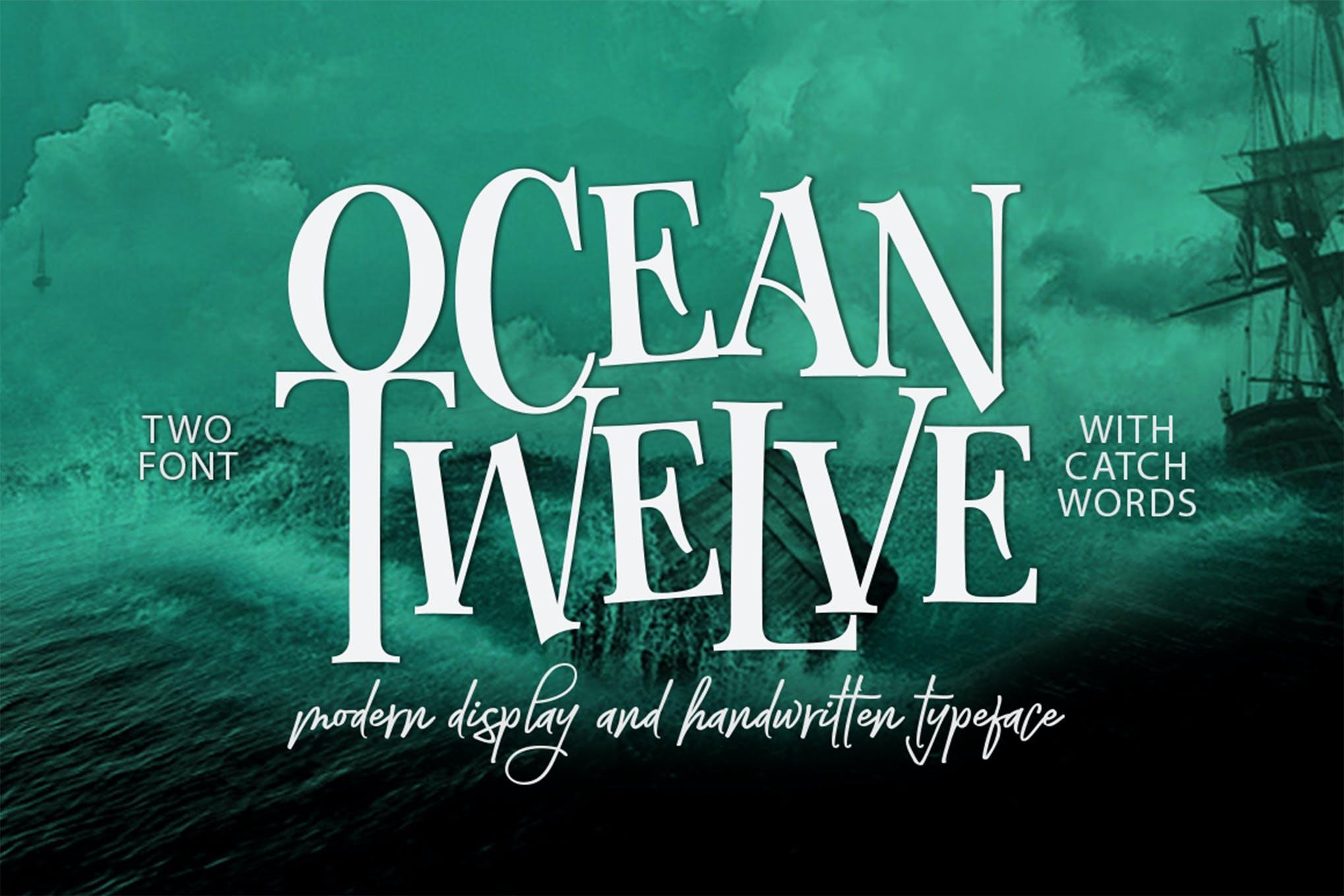 modern serif fonts