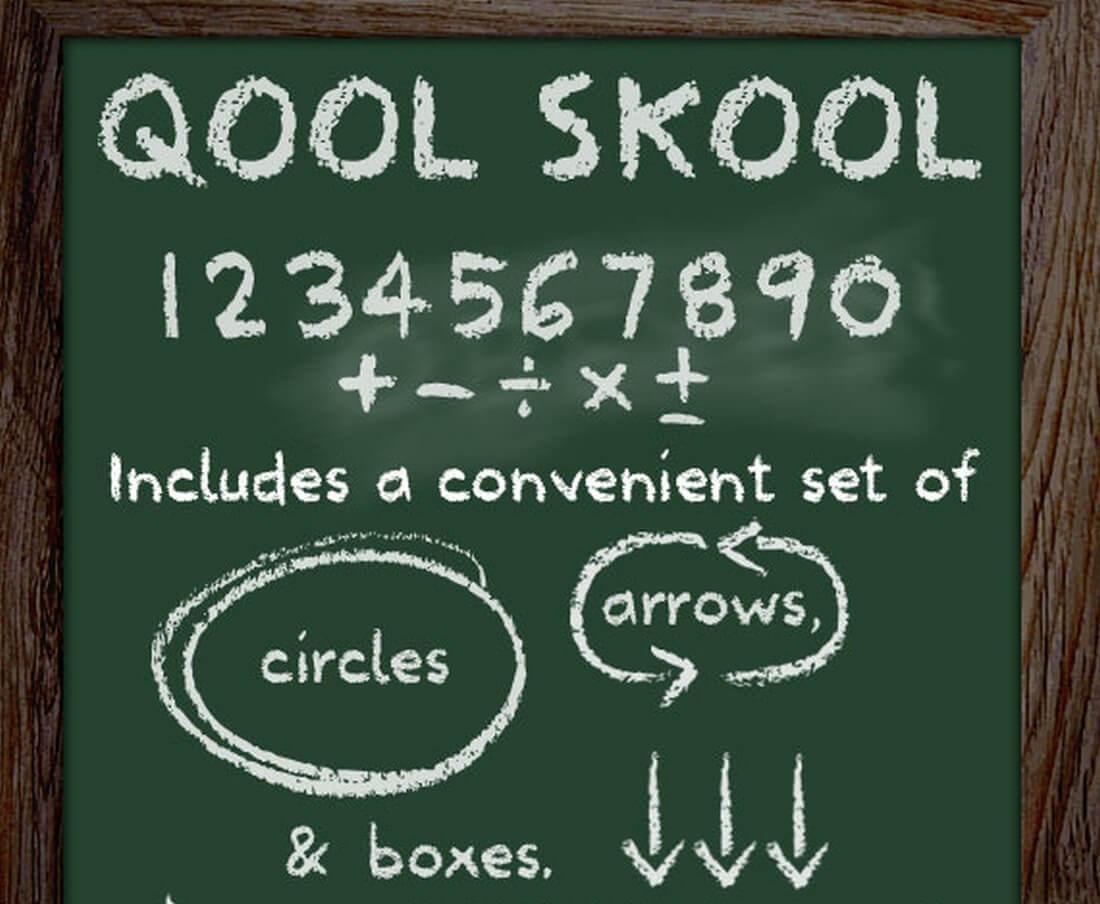 qoolschool