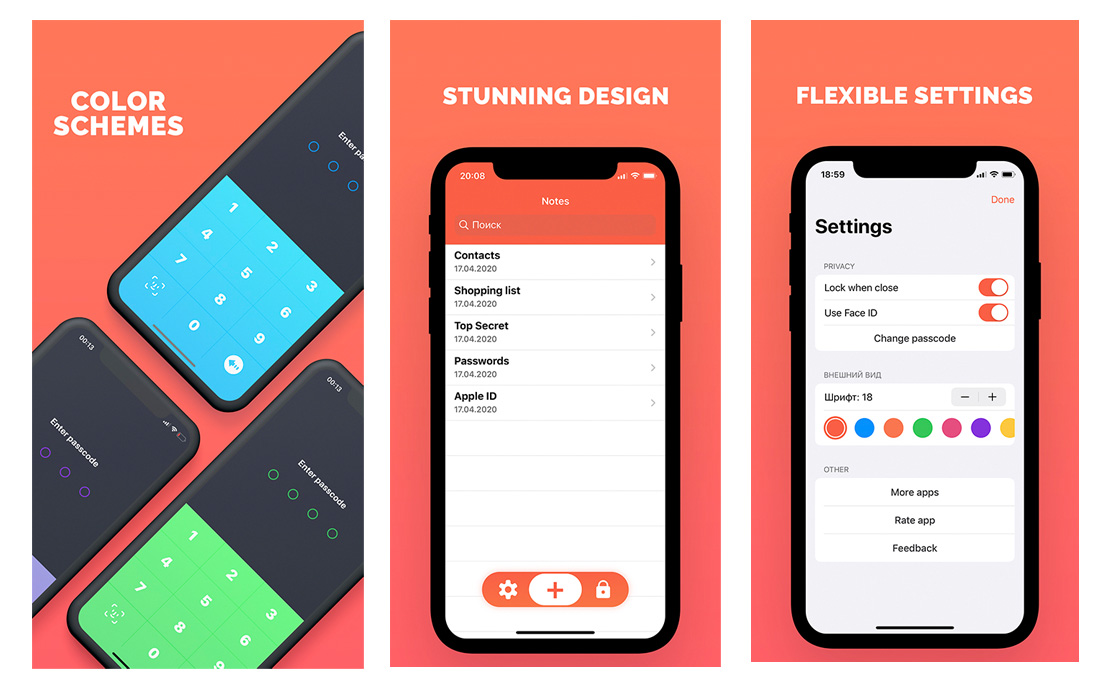 secure note ios app template