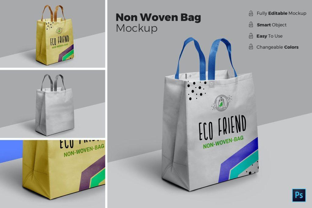 20 Tote Bag Mockup Templates Free Pro Design Shack