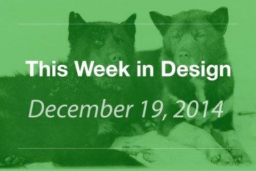 This Week in Design: Dec. 19, 2014