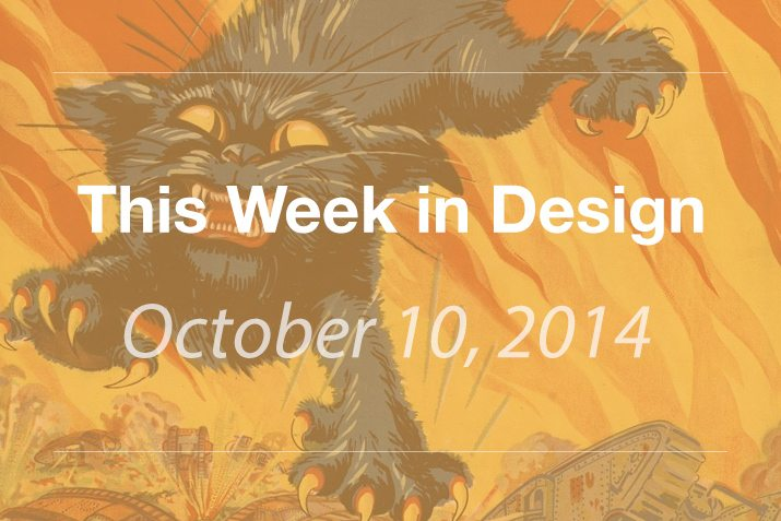 This Week in Design: Oct. 10, 2014